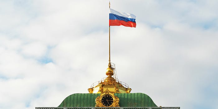 russian flag on grand kremlin palace in moscow russia