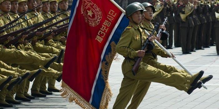 North Korea missile test failure