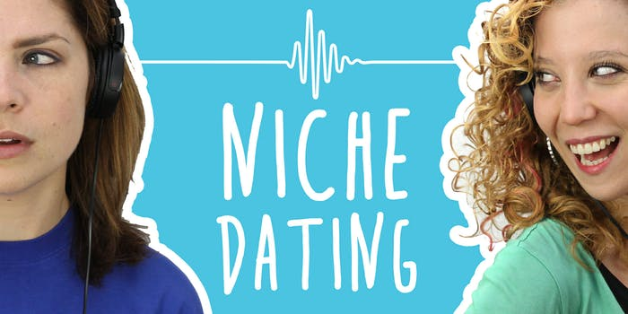 2 Girls 1 Podcast: Behind the Passions Network, the Quirky Dating App
