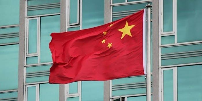 china censorship videos