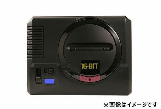 The Sega Genesis Mini
