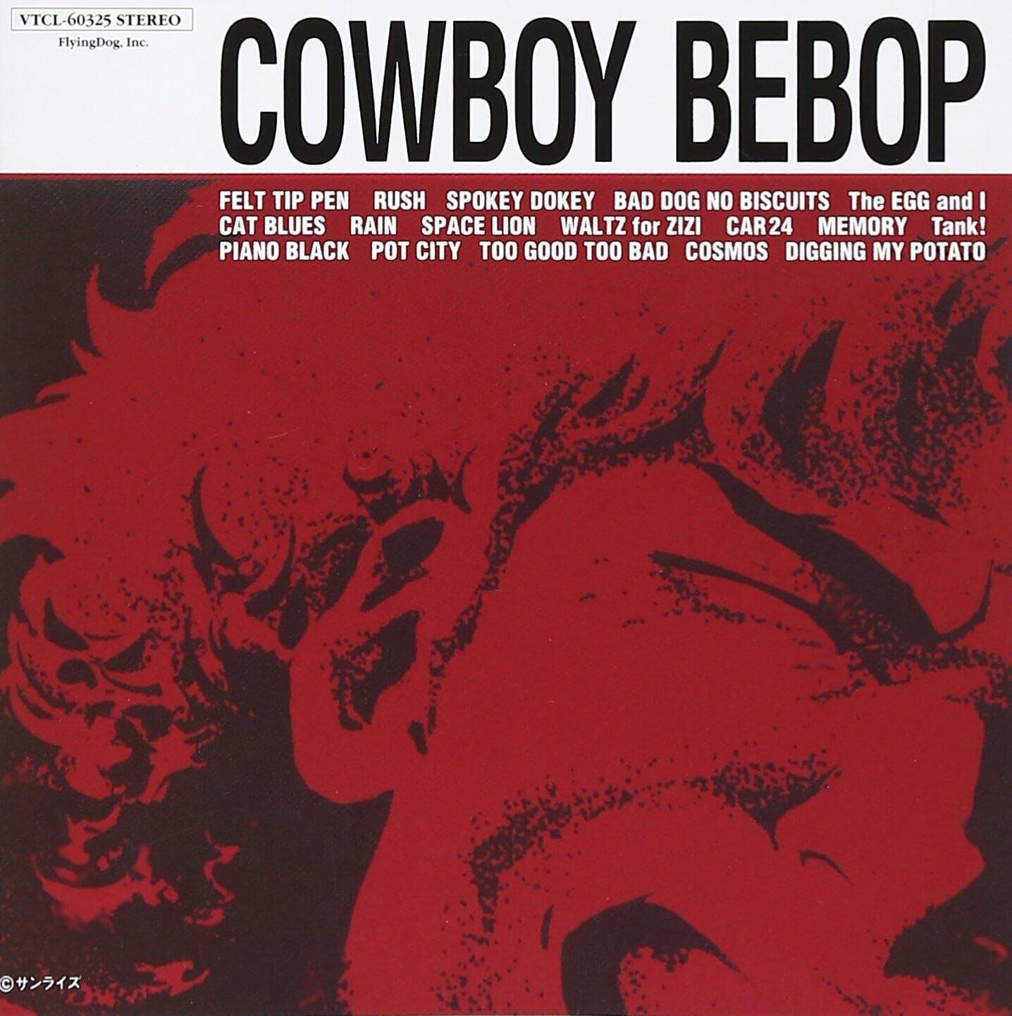 cowboy bebop : soundtrack