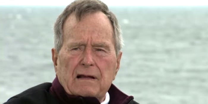 Former President George H.W. Bush has reportedly been hospitalized.
