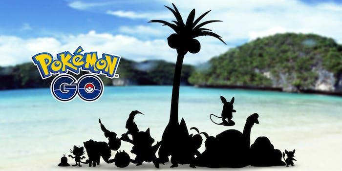 pokemon go sun & moon