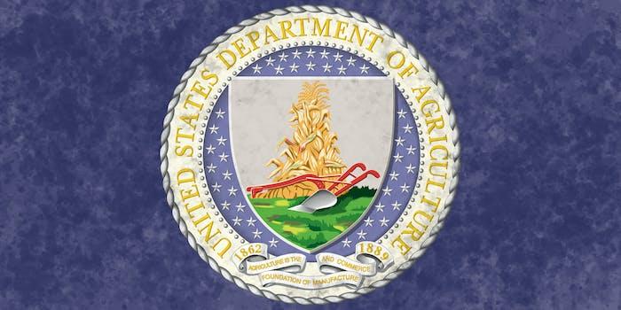 usda logo with texture