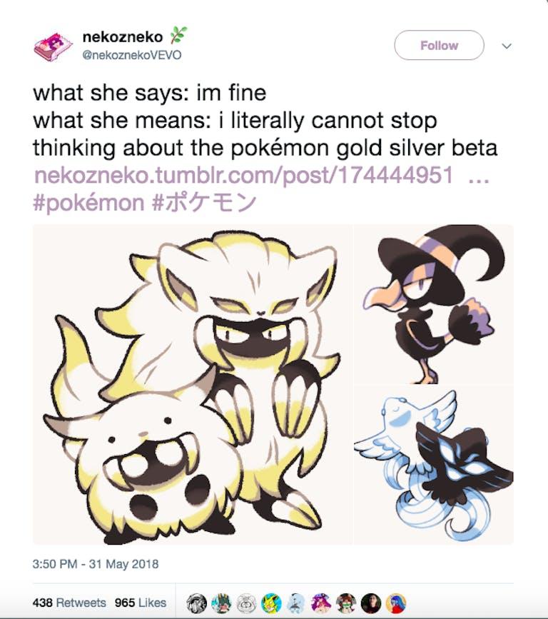 pokemon gold and silver beta leak