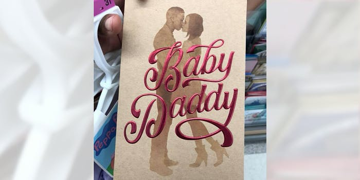 american greetings baby daddy card