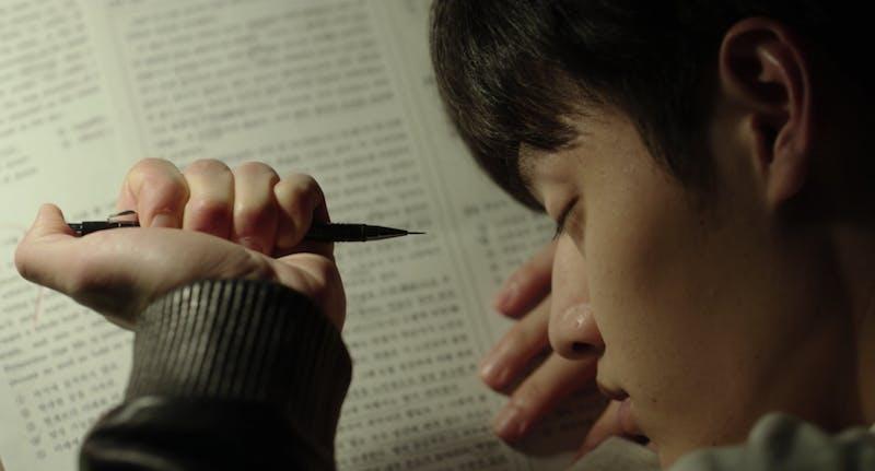 best korean movies on Netflix - forgotten