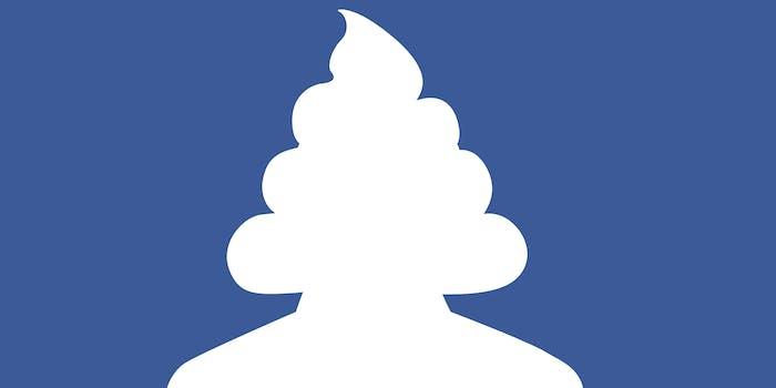 Facebook icon with poop emoji for a head