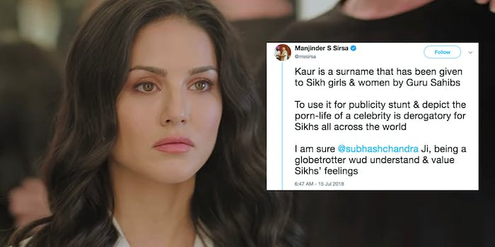 The title of Sunny Leone's new biopic series has come under fire for its use of her Sikh surname.