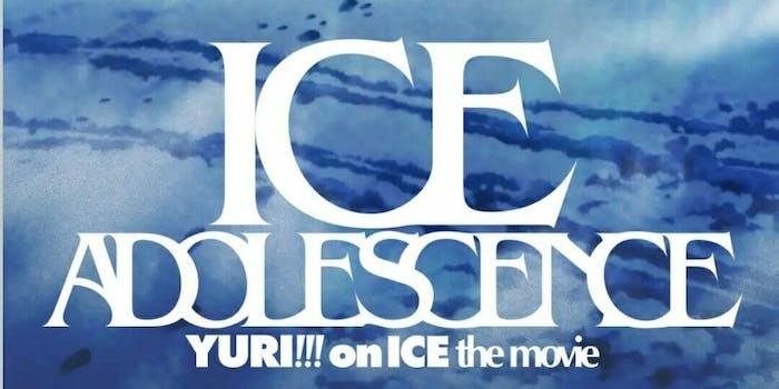 yuri on ice movie - ice adolescence