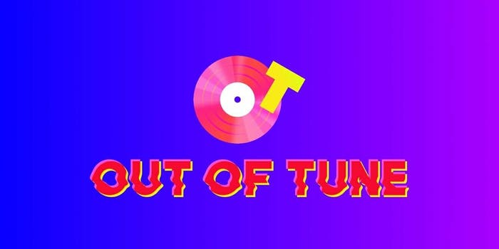 Out of Tune app