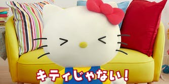 Hello Kitty makes her vlogging debut.