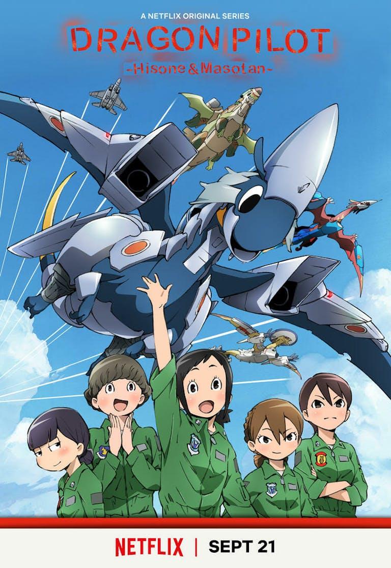 new anime on netflix - dragonpilot