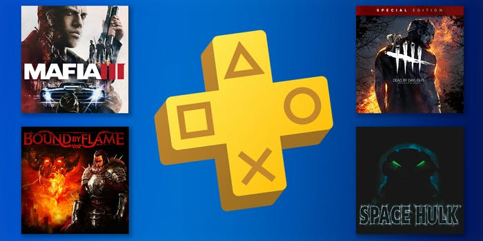 playstation plus august 2018