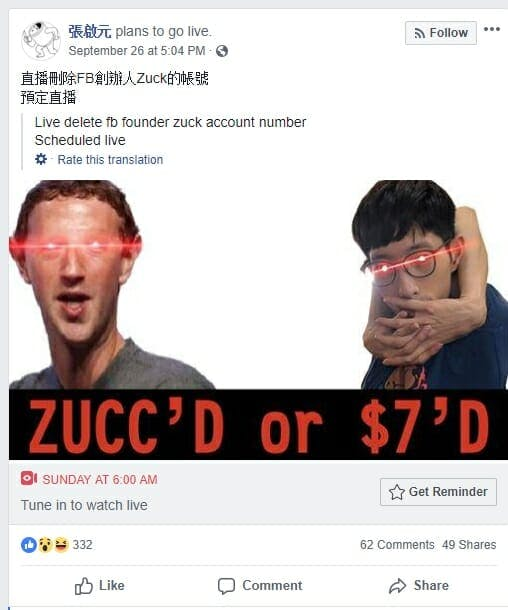 Taiwanese white hat hacker Chang Chi-yuan promises to wipe out Mark Zuckerberg's Facebook account on a livestream.