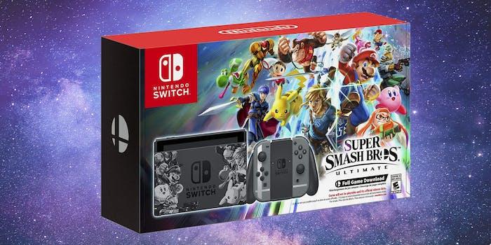 smash bros. switch bundle