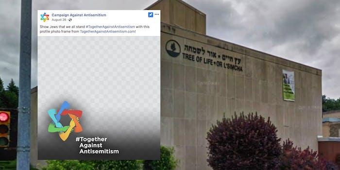 Campaign Against Antisemitism Facebook filter