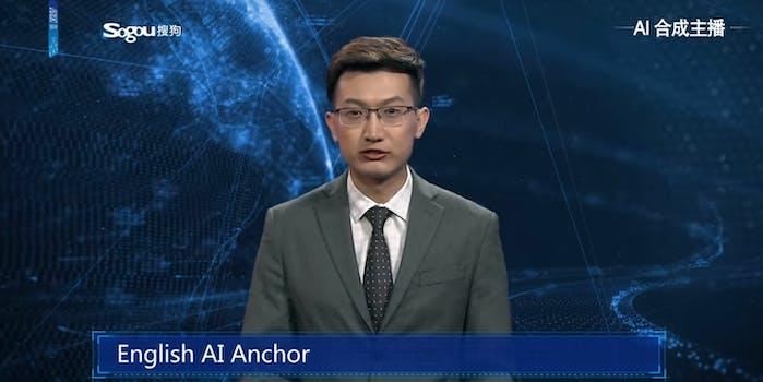 ai virtual news anchor