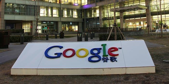 google china building
