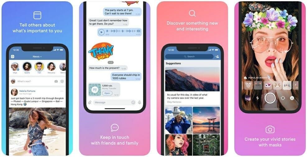best messaging apps 2018 - vk