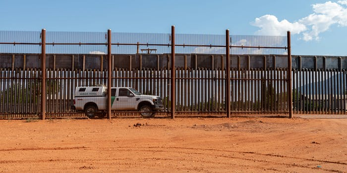 border patrol mexico wall