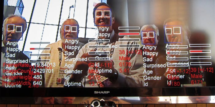 facial recognition technology