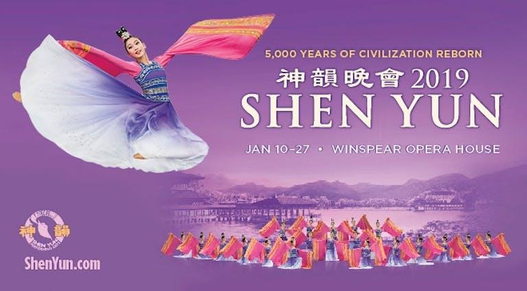 Shen Yun Texas ad