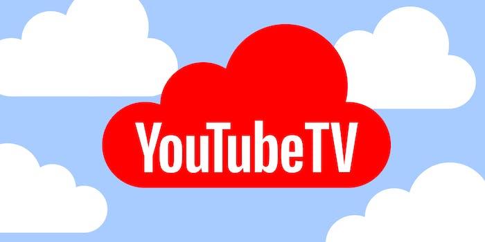 youtube tv dvr