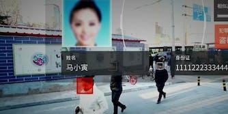 China dark technology wechat app