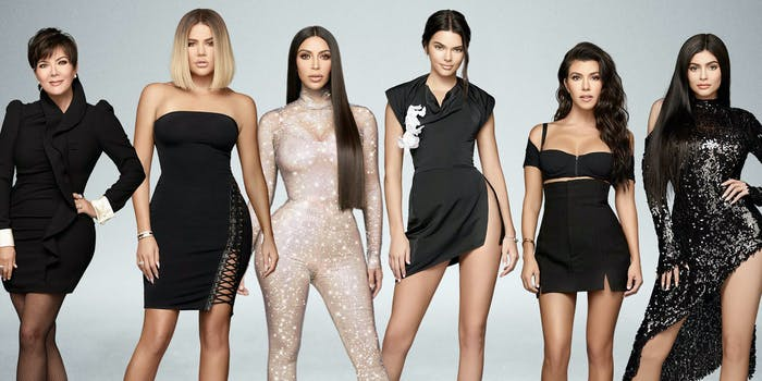 watch keeping up with the Kardashians season 16 online free