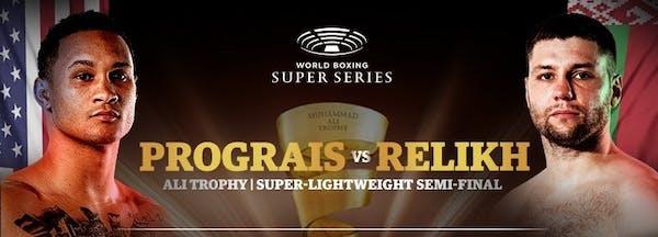 Prograis vs Relikh live stream DAZN