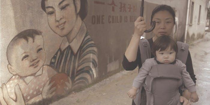 amazon studios one child nation review
