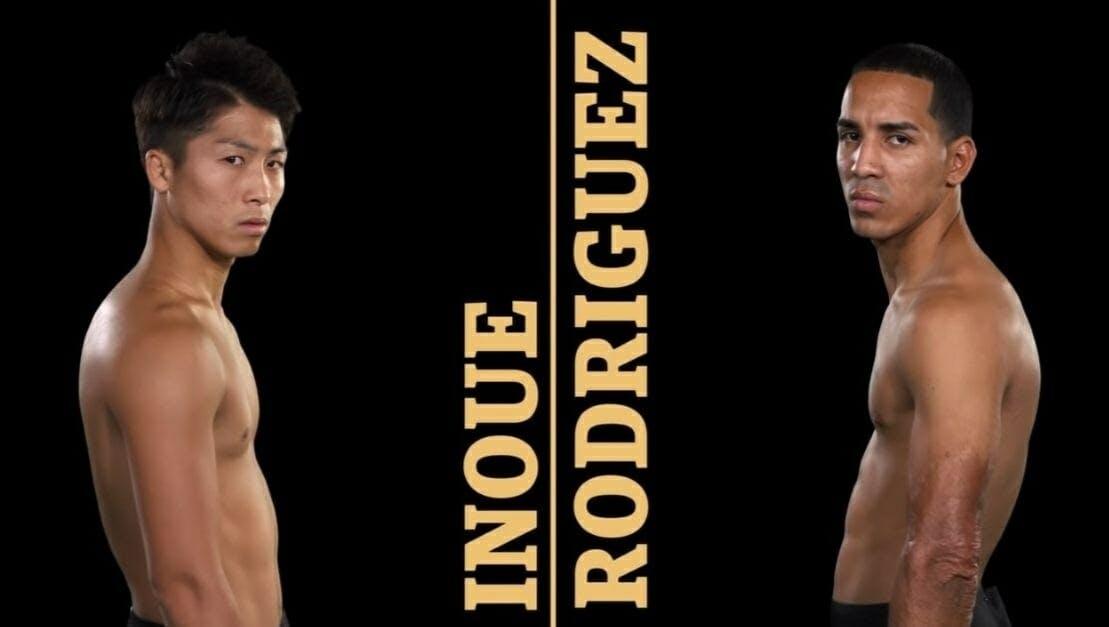 Naoya Inoue vs Emmanuel Rodriguez Josh Taylor vs Ivan Baranchyk live stream DAZN