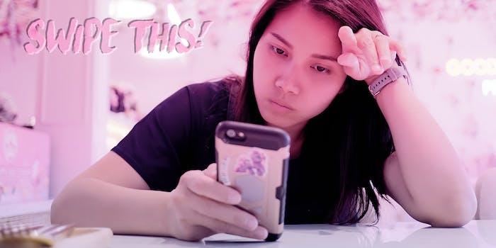 swipe this stop texting me