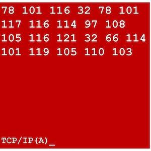 Net Neutrality Brewing TCP IPA