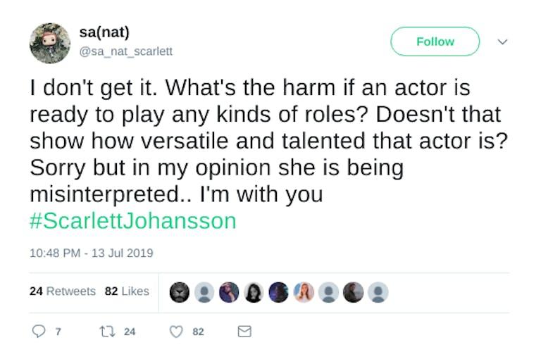 Defending Scarlett Johansson