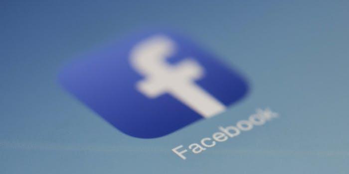 Facebook Libra Congress Responses