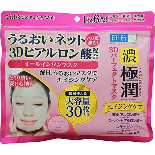 Eco-friendly sheet masks
