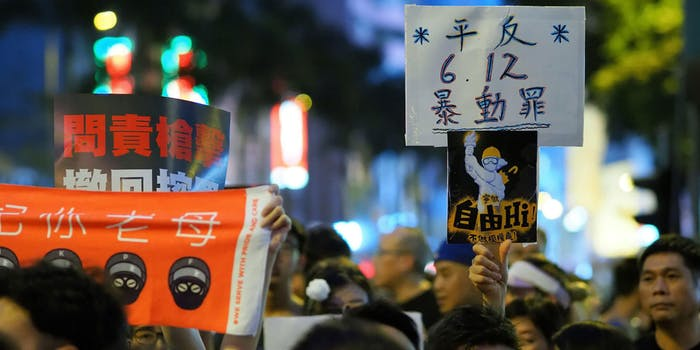 site-doxing-hong-kong-protesters-journalists
