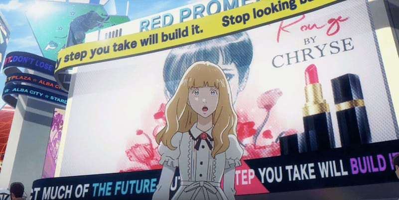 netflix carole and tuesday release date