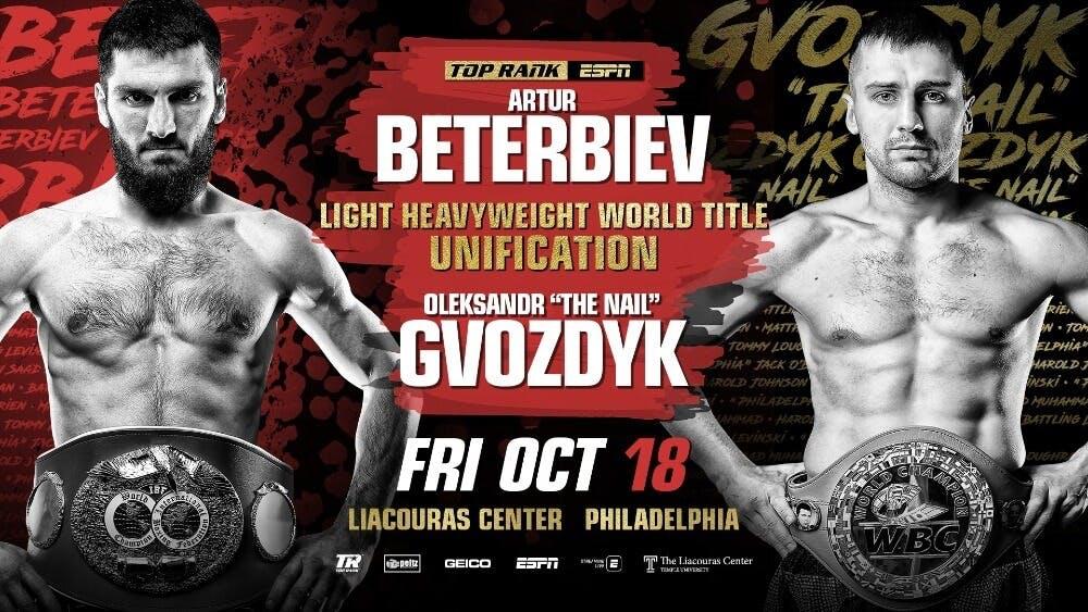 Gvozdyk vs Beterbiev live stream ESPN