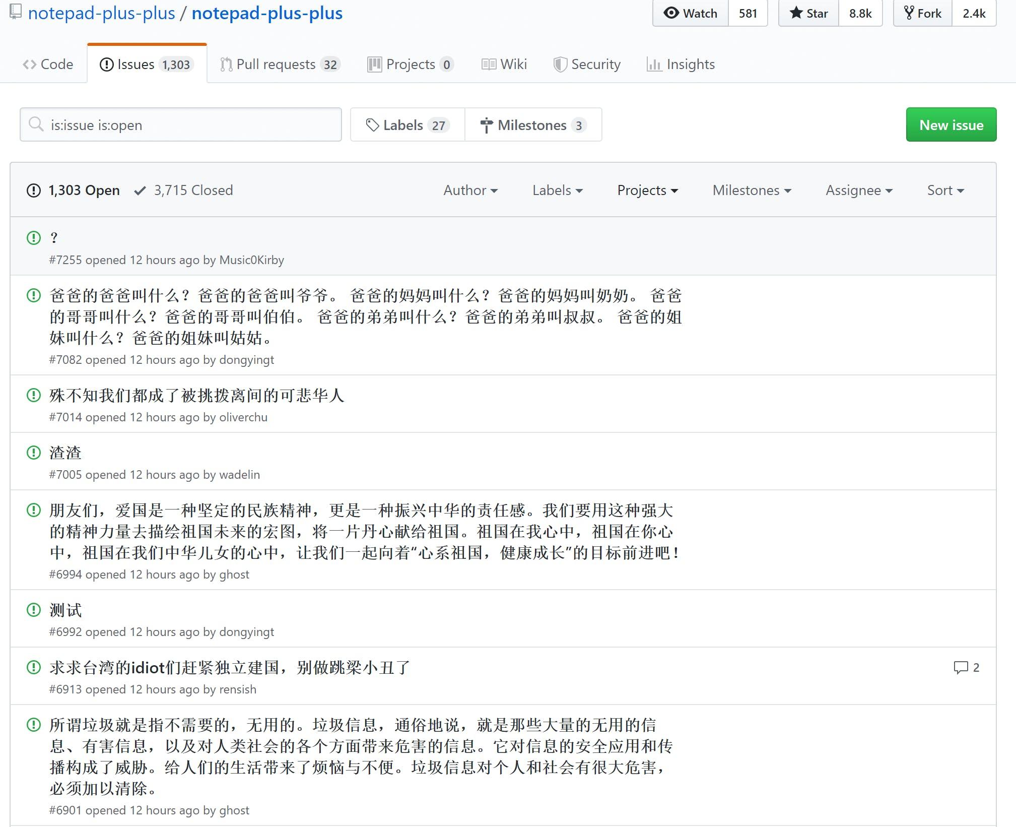 china notepad++