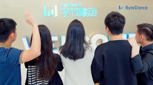 ByteDance Shanghai headquarters