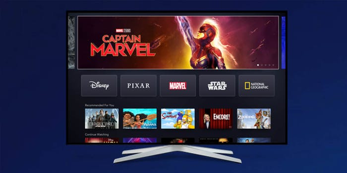 disney plus samsung smart tv
