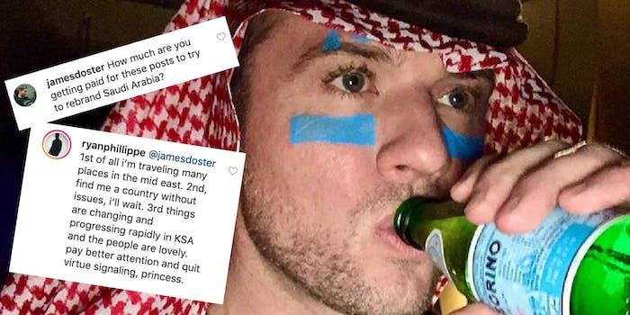 Saudi Arabia - Ryan Phillippe