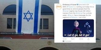 israeli embassy frozen 2 tweet