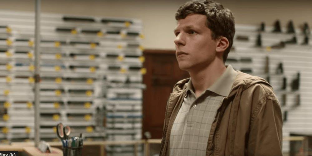 Hulu best movies: The Art of Self-Defense