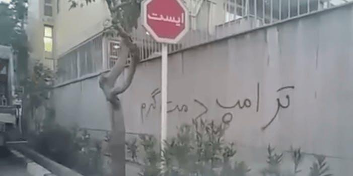 Iran-Graffiti-Trump