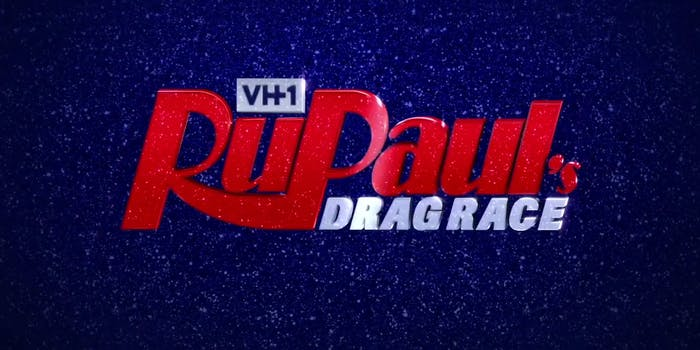watch rupauls drag race season 12